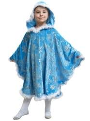 Фото Костюм Зимушка (синяя) детский