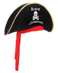 Фото Пиратская шляпа Йо-хо-хо взрослая
