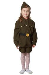 Фото Юбка военная советская детская