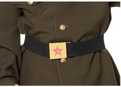 Ремень с бляхой для военной формы