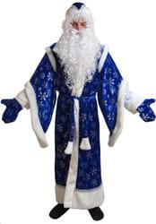 Фото Костюм Дед Мороз Боярский в синей шубе взрослый