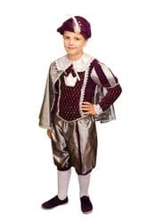 Фото Костюм Принц фиолетовый детский