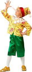 Фото Костюм Буратино сказочный детский