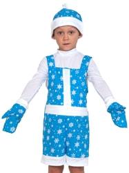 Фото Костюм Новый Годик в синем детский
