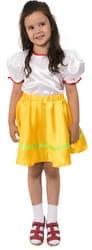 Фото Юбка танцевальная желтая