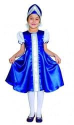 Фото Костюм Царевна синяя детский