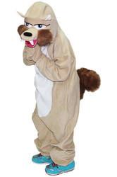 Костюмы животных для взрослых купить в интернет-магазине 87b13d4ba3fde