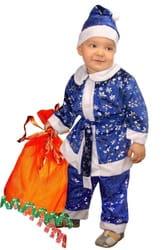 Фото Костюм Санта синий детский