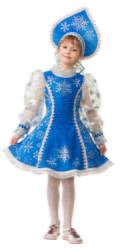 Фото Костюм Снегурочка велюр синий детский