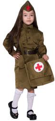 Фото Костюм военная санитарка детский