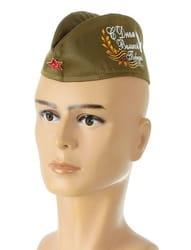 Пилотка С днем Великой Победы детская