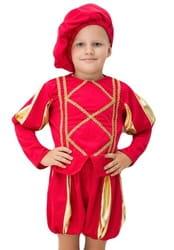 Фото Костюм принц благородный детский
