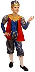 Фото Костюм Король в камзоле детский