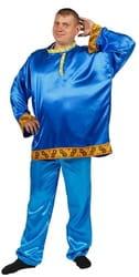Фото Костюм синяя Косоворотка (большой размер) взрослый