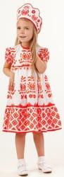 Фото Костюм Аленушка в кокошнике узорном детский