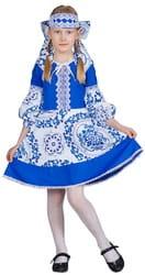 Фото Костюм русский народный Гжель для девочки детский